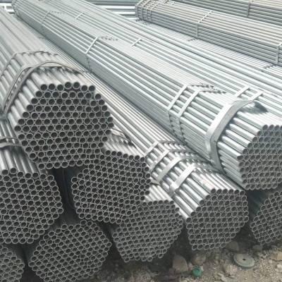 钢材管材 厂家直销 正大友发 规格齐全Q195-235,支持定制