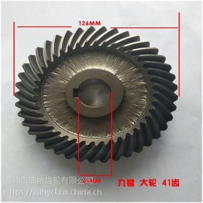 生产水车式增氧机螺旋齿轮九键13:41