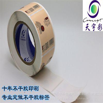 不干胶标签印刷定做PVC彩色卷筒不干胶食品标签贴纸定制