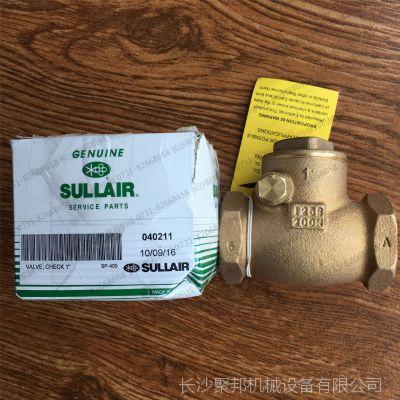 现货供应SULLAIR02250134-148配件_优质服务