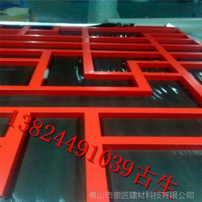 雕花铝单板  外墙铝板生产厂家