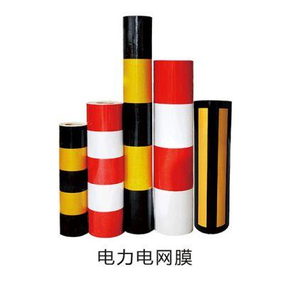 道路标牌反光膜-道路标牌反光膜定做-旭诺标牌(推荐商家)