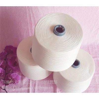 高价回收各种化纤纱线,锦纶,氨纶,晴纶,涤纶,丙纶,高弹丝,低弹丝
