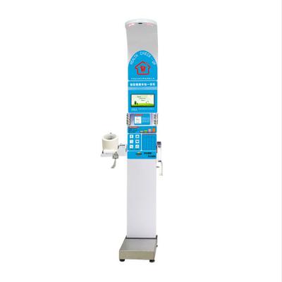乐佳HW-900A自助触屏式智能体检健康管理一体机