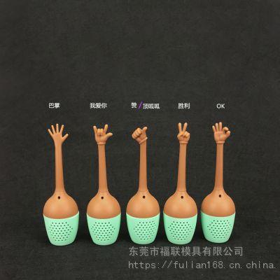 跨境专供 创意手势泡茶器 硅胶滤茶器 茶叶过滤器泡茶器 茶叶过滤