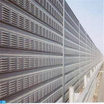 微孔公路声屏障、聚酯纤维公路隔音屏、纤维棉道路隔音屏