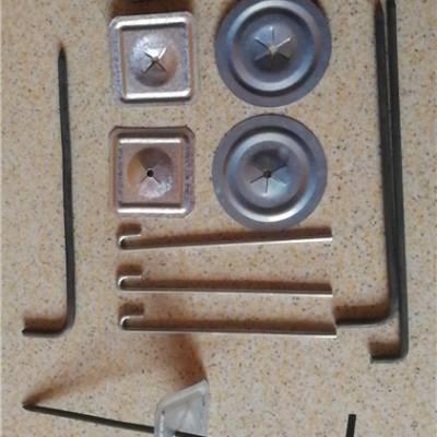 电厂专用Q235保温钉压片生产批发