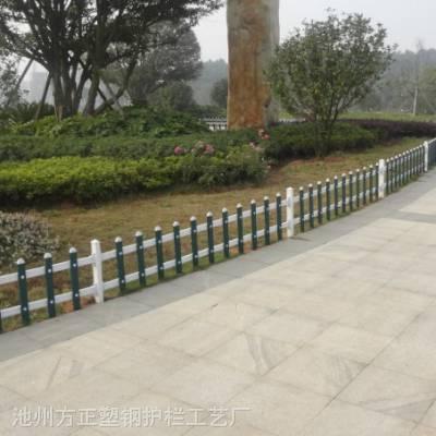 张家界市pvc护栏'绿化围栏厂家直发