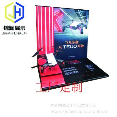 大疆产品亚克力展示体验台制作工厂 东莞锦瀚展示设计广告展示道具