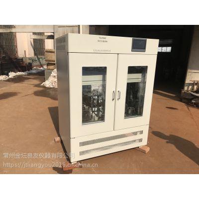 金坛姚记棋牌正版 TS-2102CS大容量立式全温摇床特价
