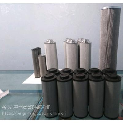 油动机入口滤芯AP1E102-01D10V/-W化工厂不锈钢液压油滤芯