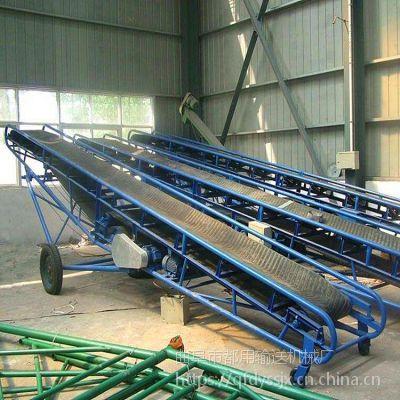 都用-镇江市大米装车输送机 移动式沙子输送机 800带宽石子皮带机