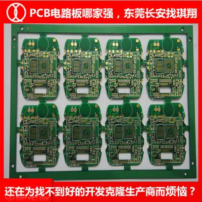 惠州pcb打样-琪翔电子线路板制造制造-四层pcb打样