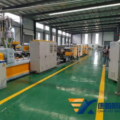 青岛厂家热销推荐PP中空垫板设备中空格子垫板设备自动封边垫板设备