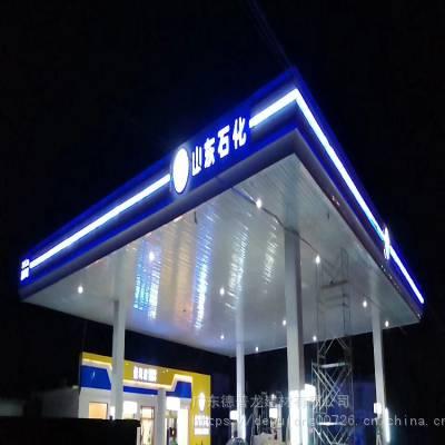 服务区加油站罩棚铝扣板吊顶装饰材料厂家