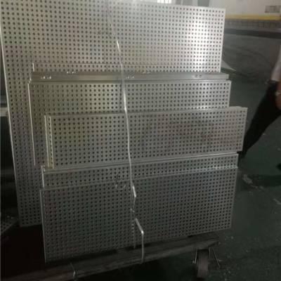 商业大厦木纹不规则冲孔铝单板-德普龙自产自营厂家