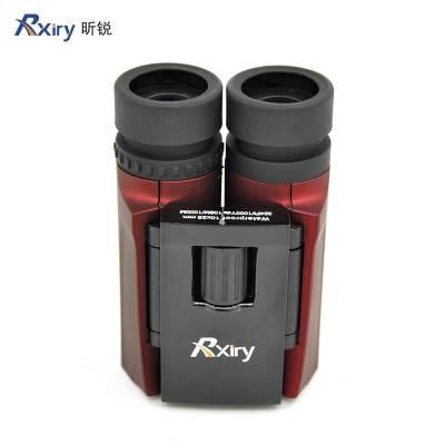 Rxiry昕锐望远镜X1025便携式行业双筒望远镜