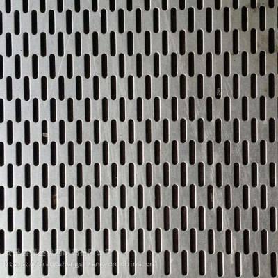 微孔冲孔网 圆孔过滤网 强盛冲孔板厂