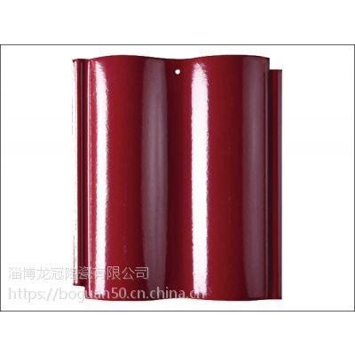 山东淄博彩色陶瓷琉璃瓦厂家批发:240mm*280mm(24cm*28cm)琉璃瓦,支持来样定做!