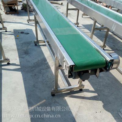 有角度流水线输送机不锈钢防腐 电子原件传送机