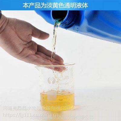 美国贝尼尔阻垢剂BNR-150 广州一级代理