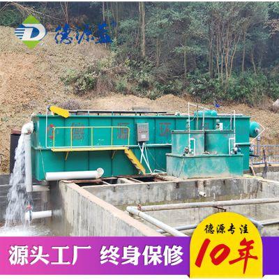 PQF农村养殖污水处理设备生产厂家 畜禽养殖废水处理设备质优价廉 德源蓝环保