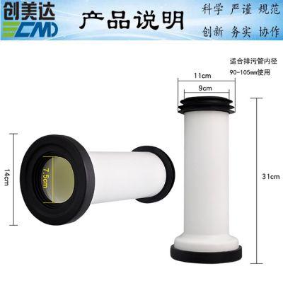 禅城区分体马桶连接移位管高度可自行裁剪 卫浴PP直筒地排管使用注意事项 河源坐便器转换接头直径大