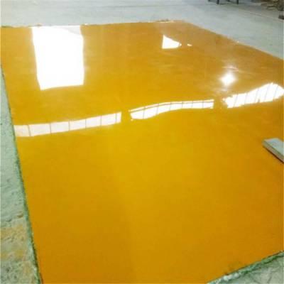 耐酸碱型玻璃钢平板 玻璃钢采光板 定做阻燃平板