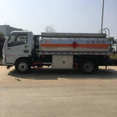 东风4吨油罐车 加油车 在哪买 报价