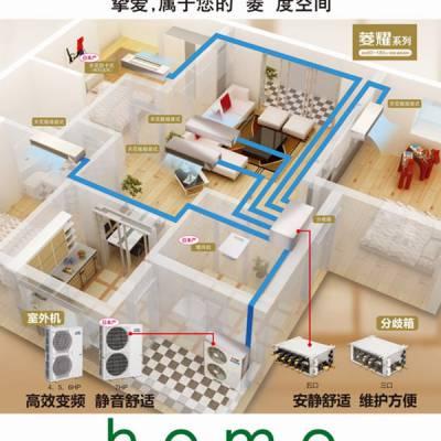 河南中央空调安装设计-【大地冷暖】(在线咨询)-新郑中央空调