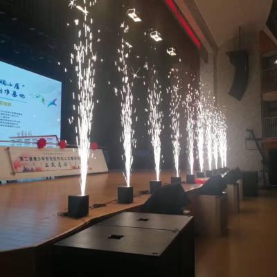 北京舞台庆典电子喜焰喷花租赁