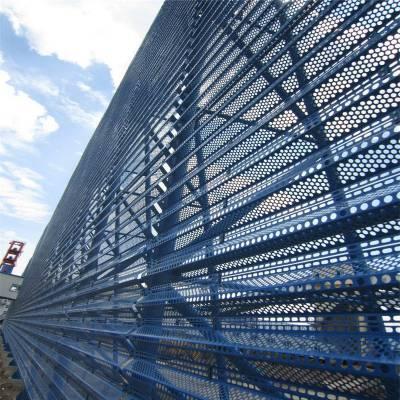 台风地区防风抑尘网 工地防风抑尘网供应商 冲孔板形状