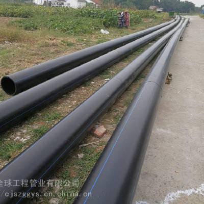 江苏PE给水管dn200全新料生产通全球管业诚招代理商