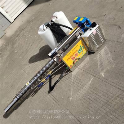 脉冲式弥雾机 阴雨天照常使用打药机 热力手提式弥雾机