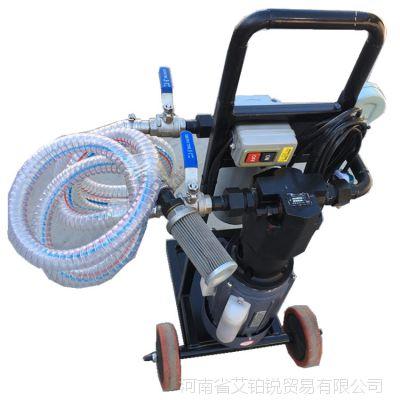 新乡艾铂锐厂家供应便携式滤油机 售后保障 BLYJ-10小型滤油机