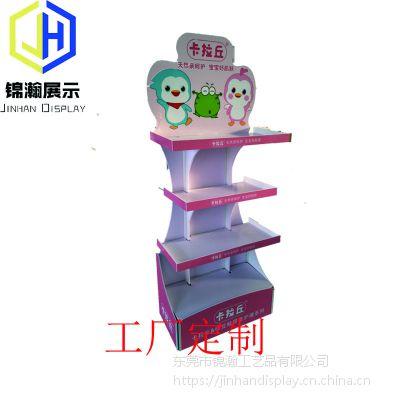 宝宝护理品展架东莞锦瀚展示定制易组装型pvc物料安迪板展架工厂