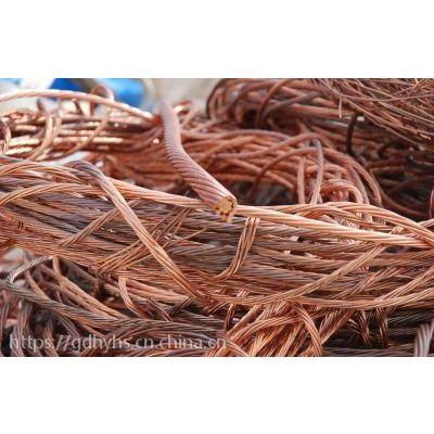 广州石滩镇废品回收_广州石滩镇黄铜回收电缆废铜回收 新闻广州石滩镇废品价格