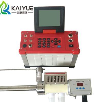 便携式综合烟气分析仪 凯跃KGH-62型烟气检测仪