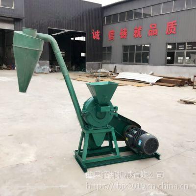 厂家直销乾宇牌玉米粉碎机,饲料粉碎机,小型饲料粉碎机