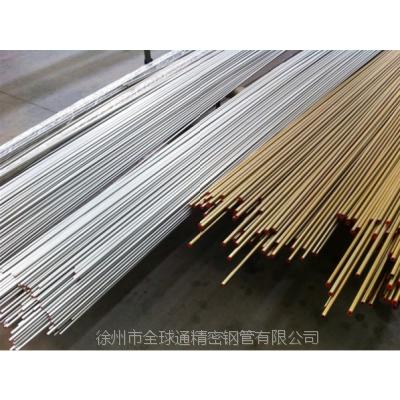 精密磷化钢管 德标DIN2391高标准精密钢管 精密液压无缝钢管 磷化管