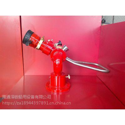 PS30-50消防水炮进水口法兰DN100消防炮 化工验收消防水炮3C认证