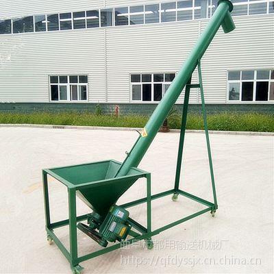 石膏粉螺旋式提升机 加工定做管式上料机 石粉煤粉螺旋提升机qk