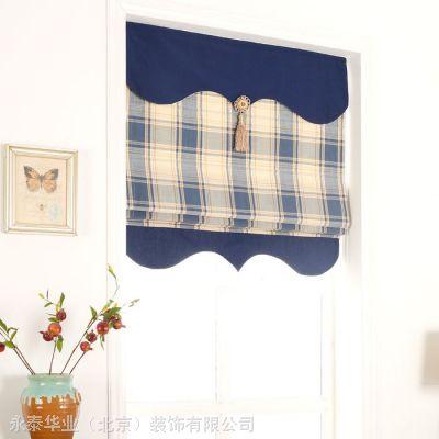 厂家直销 别墅窗帘卧室温馨客厅 高档婚庆窗帘布艺 罗马帘可定制颜色