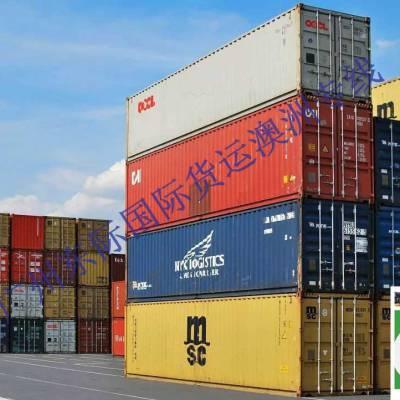 海运到布里斯班报价 配送时效短 效率高 东际国际物流