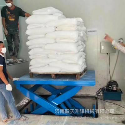 平遥仓库载货货梯 2吨3吨剪叉式升降货梯 电动液压升降台 航天厂家提供原厂配件
