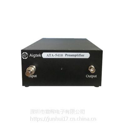 安泰ATA-5410 /5420 前置微小信号放大器,深圳供应