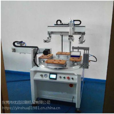 遥控器外壳丝印机塑胶外壳移印机不锈钢面板丝网印刷机