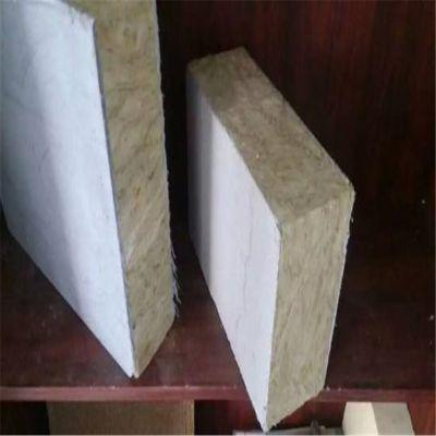 滨州市抹面砂浆岩棉复合板经销商 60厚外墙岩棉板厂家