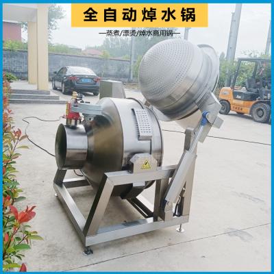 大型肉类蒸煮锅新型卤肉蒸煮锅带内筐出料自动