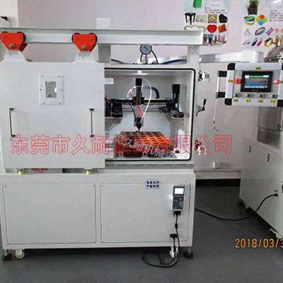 双组份硅胶真空注胶机PLC控制触屏操作-久耐机械